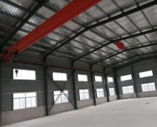 (出租)钢结构厂房 高度9米