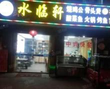 (转让)(驻家免费找店)苏州市相城区太平镇聚金村兴太路生意转让
