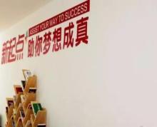江宁开发区创客工位欢迎您的入驻!