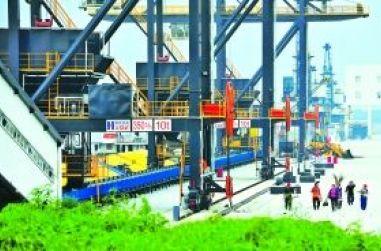 淮安市加快化工钢铁煤电行业转型升级高质量发展的实施方案