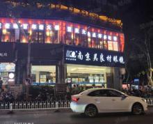 (出租)秦淮区中山南路与三元巷路口旺铺出租(无转费)展示面宽市口好