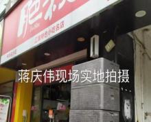 江宁胜太路 肥叔锅贴 年租金17万 房东急售