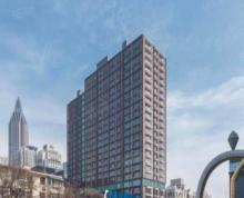 (出租)秦淮 大行宫 远洋国际中心 精装修 全套办公家具 新世纪广场