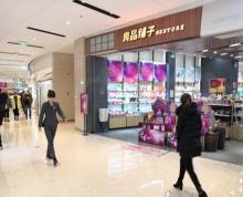 (出租)吴江万宝50平米商铺招租5米展示面适合一切餐饮业态品牌店优先