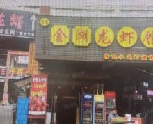 (出售)江宁新亭路纯一楼餐饮门面 房主缺钱急售