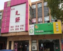 出租江宁东山文靖路临街门面420平22万每年