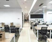 (出租) 石榴财智中心园林式办公环境991平方独栋出租