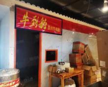 (出租)姑苏区cbd,万单店多,餐饮必选地