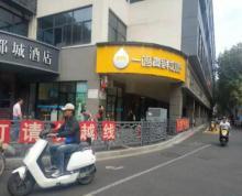 玄武区中山东路李府街临街旺铺 大开间可明火 南京博物院对面