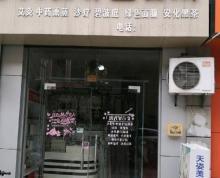 (出租)新天地商业街,五星电器附近,门朝南,可住家