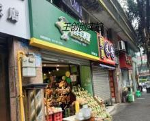 (出售) 建宁路沿街旺铺带租约出售,年租金14万,独立产权