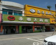(出租)陈家港镇原苏果超市现海涛服饰广场,九间门面,全新装修