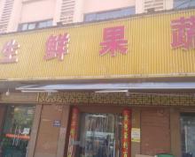 (转让)淘铺铺推荐 张家港锦绣路向阳二村盈利中水果店转让