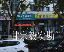 黑龙江路 先锋奥特莱斯 265万门宽7米5 带租约销售
