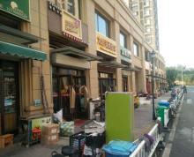 (出售)麒麟门临街铺子 年租金6万 小区唯一一条商业街 房主急卖