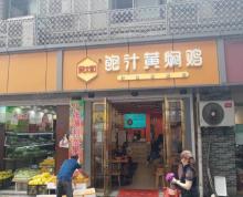 (出租)丹凤街餐饮旺铺转让美食一条街金鹰国际新世纪购物中心年轻人超多