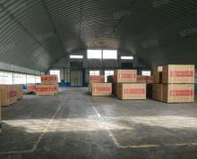 (出租)湖熟高速口标准厂房 房东直租卸货有雨棚场地空间大