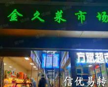 (转让)柳州东路菜市场海鲜档口转让