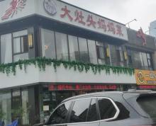 (转让)科巷人流量大合适 做快餐烧烤龙虾写字楼众多房型正门头宽