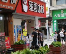 (出租)江宁万达 对面 竹山路稀缺门面 小吃 奶茶 早餐