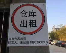 沪蓉高速入口处有仓库出租