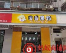(转让)(蚂蚁商铺)文沃市场熟食店转让