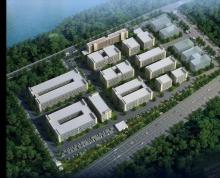 出售 丹阳开发区 50年独立产权 国有土地 可分期