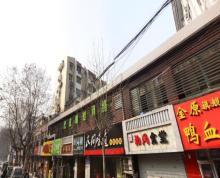 (出租)莫愁湖东路沿街旺铺出租 无转让费 免餐饮 市口好