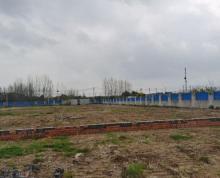 (出租)江宁区湖熟街道出租独门独院,基本硬化,场地15亩,有围墙,