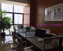 (出售)蓝图 东二环泰禾广场SOHO 243平米降价出售