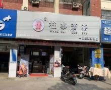 (转让)(九九)如皋长江镇奶茶店转让