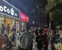 (出租)玄武区 锁金村 百年难得一遇 沿街一楼餐饮旺铺 业态基本不限