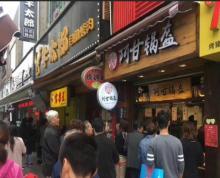 (出租)江宁区东山成熟商业街 旺铺招租 写字楼集中小区覆盖 客源稳定