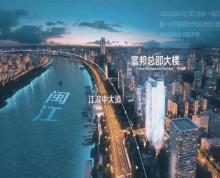 (出租)台江新甲写丨三面江景丨阳台花园丨背靠鼓山生成房源报告