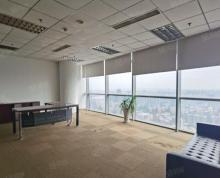 (出租)新地中心高区 高区视野开阔 地产金融集中 高端办公面积可分割