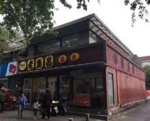 (出租)南湖东路品牌餐饮即将空出来300平,有需要的速速联系