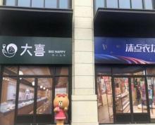 美的建发润锦园售楼处,江宁大学城边 住宅围绕,美食一条街