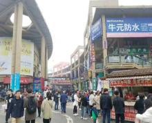 (出租) 江宁义乌小商品城沿街一楼旺铺出租,执照齐全,特别适合特色小吃