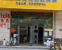 (出租)江都新都南路润泽苑临街商铺110平方租金2.3天平方
