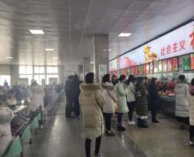(出租)餐饮店铺合作,提供技术,无转让费坐标江宁大学城诚招