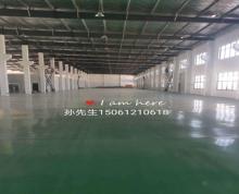 (出租)出租淮阴区厂房6100平方 水电齐全 适合生产加工 电商仓储