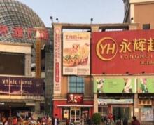 (出售)明发滨江新城商铺 临街门面,旺铺出售 带租约出售