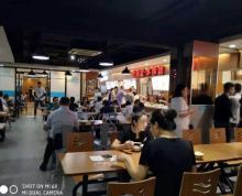 (出租)龙江新城市广场临街餐饮旺铺低价出租 可明火 包双证 客源稳定