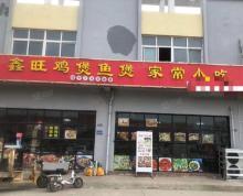 (转让)四季农贸市场营业中火锅鸡煲店转让免费推荐店铺