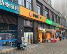 (出售)鼓楼滨江世茂外滩新城沿街底商可餐饮正对中小学大门住宅区密集