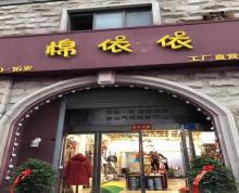 (出租) 出租海州人民医院附近商业街店铺