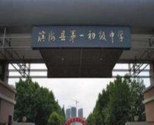 (转让)转让滨海县滨海城区商业街店铺