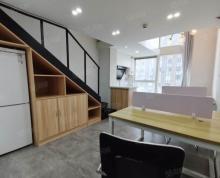 (出租)中南云SOHO办公自住都可以,小型办公效率高租金低欢迎看房