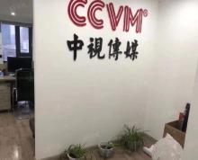 (出租)吾悦广场 200平5000精装修办公用品齐全