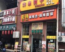 新亭路临街 天元吉地城 纯一楼7米挑高实用220平 急售